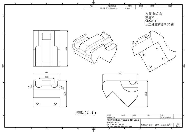 CNC铣床_零件11_CPY11傾斜角20.0001