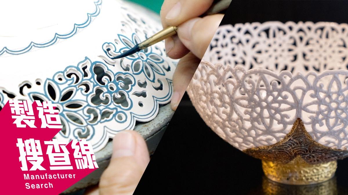 製造搜查線:太簡單的他不做!在 1mm 之間戰鬥的瓷器工藝—存仁堂藝瓷