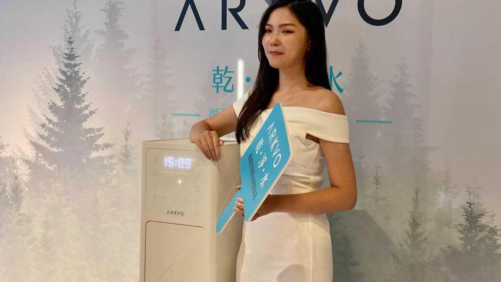 ARKVO「乾、淨、水」空淨水機