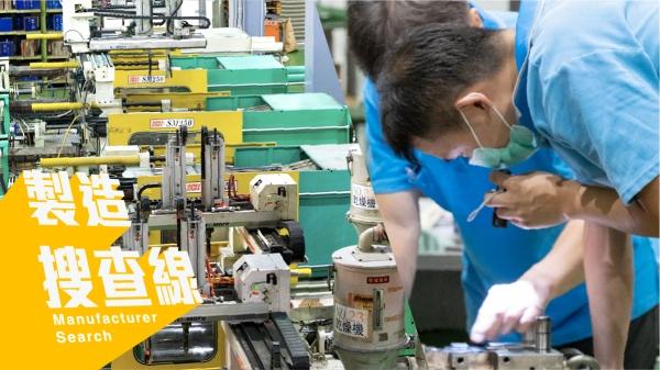 享奎企業-模具開發、塑膠射出成型工廠