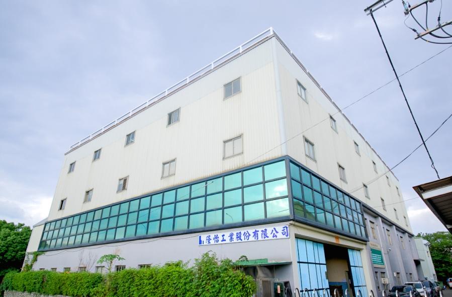 隆怡工業工廠外觀